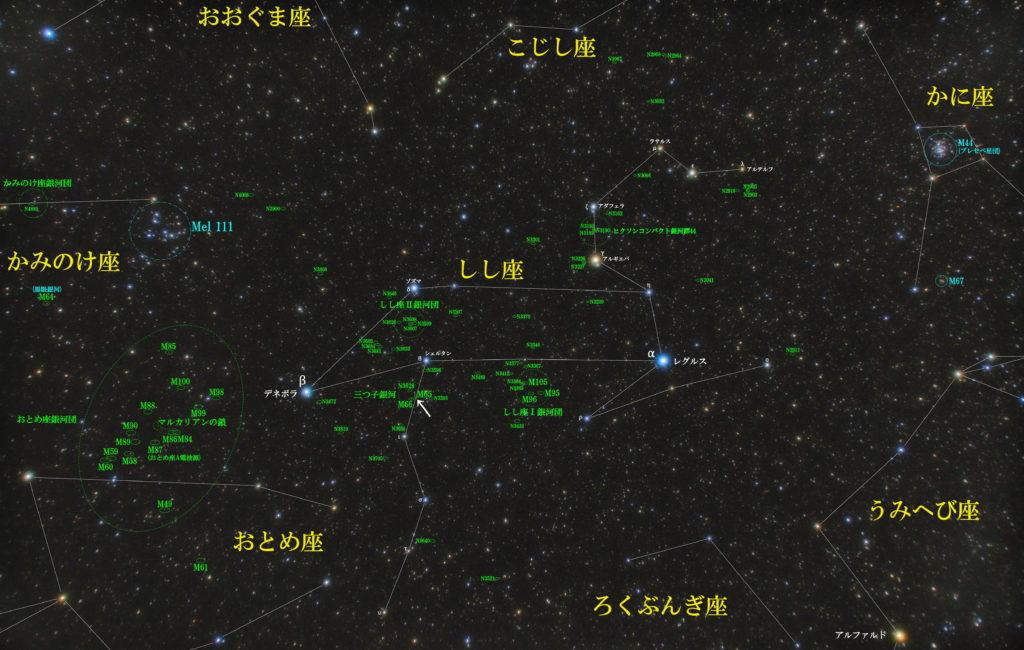 一眼レフとカメラレンズで撮影したM65の位置と獅子座(しし座)周辺の天体がわかる写真星図を撮りました。