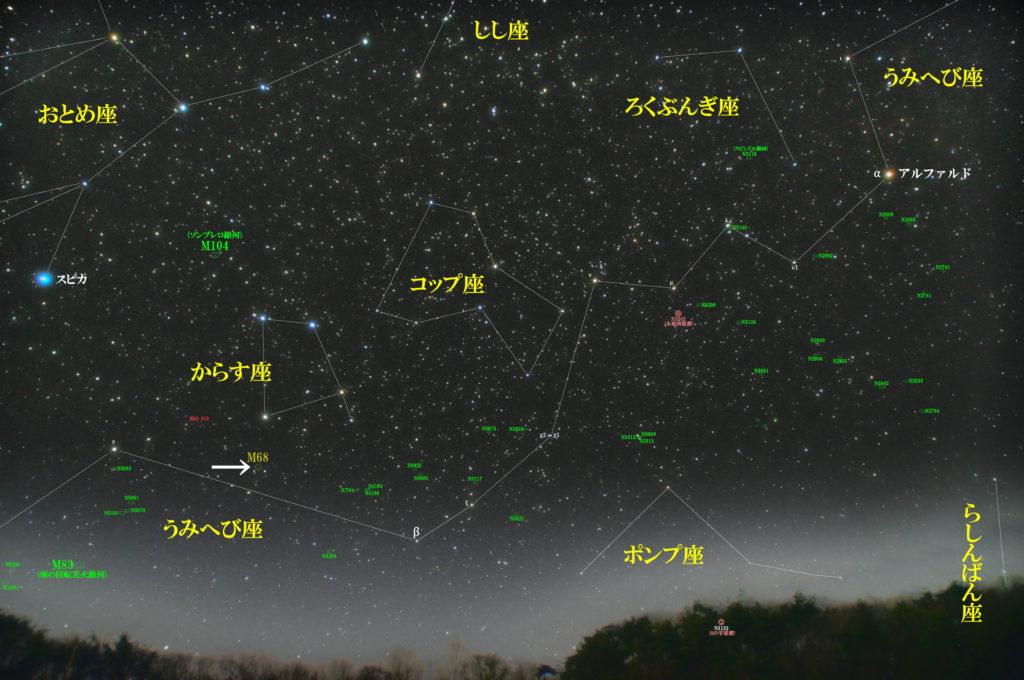一眼レフとカメラレンズで撮影したM68の位置と海蛇座(うみへび座)周辺の天体がわかる写真星図を撮りました。