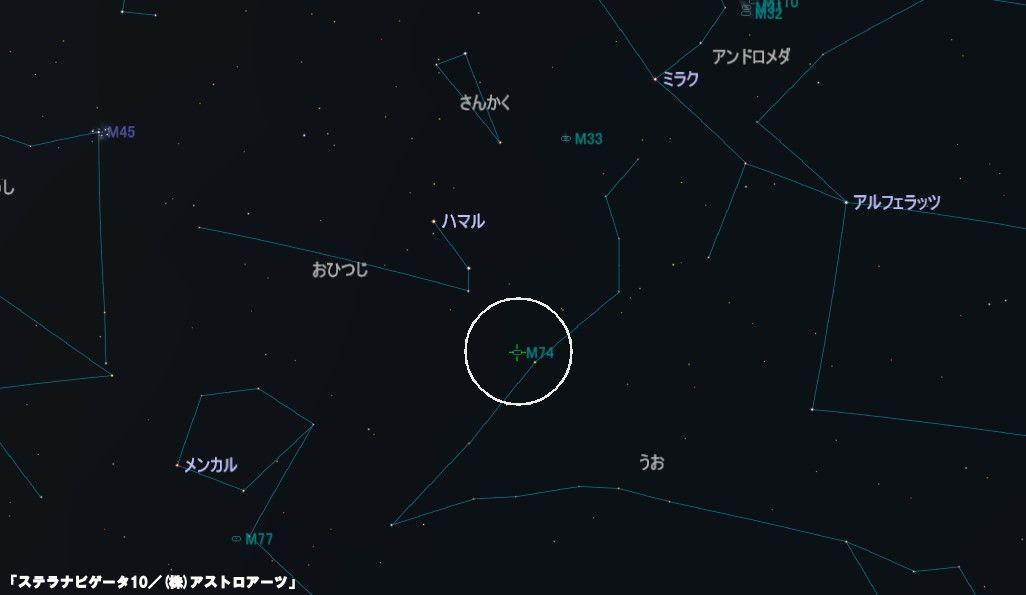 M74の星図