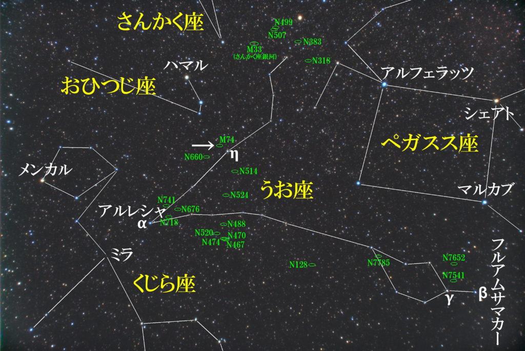 一眼レフとカメラレンズで撮影したM74の位置と魚座(うお座)周辺の天体がわかる写真星図を撮りました。