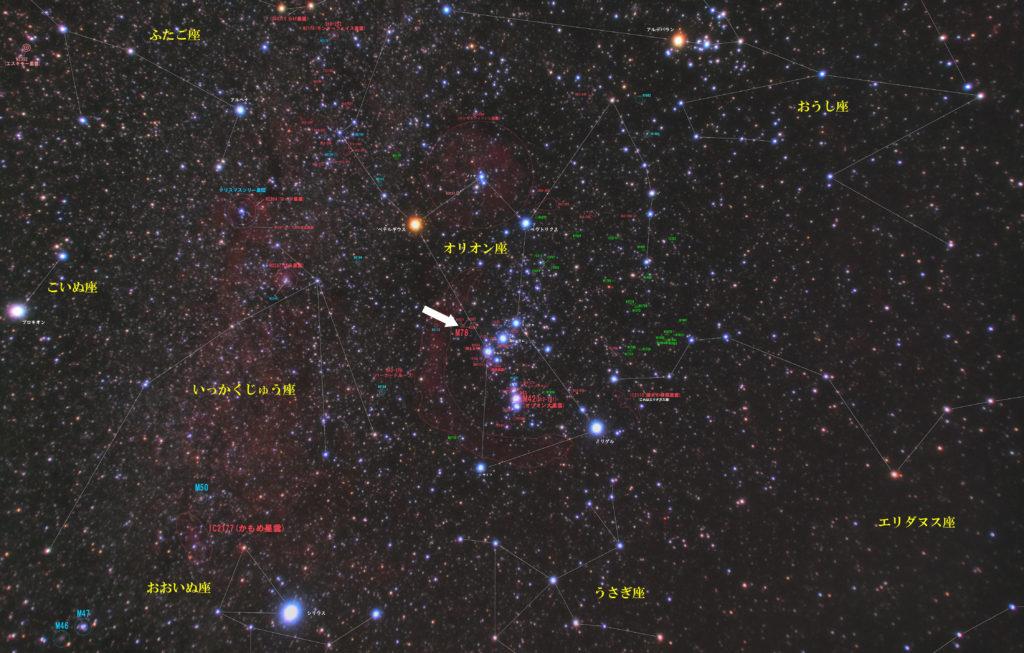 一眼レフとカメラレンズで撮影したM78(ウルトラマン星雲)の位置とオリオン座周辺の天体がわかる写真星図です。