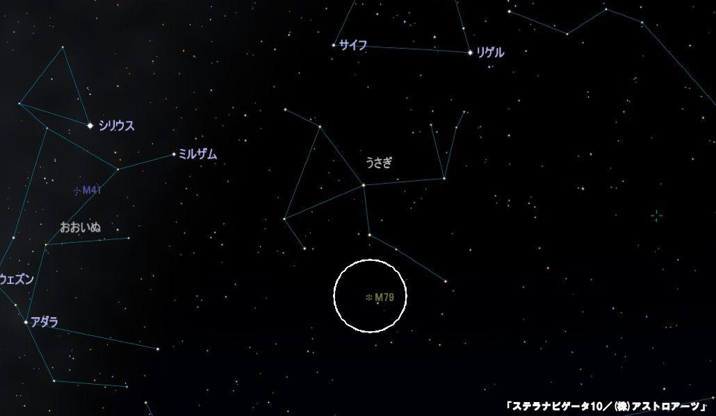 M79の星図