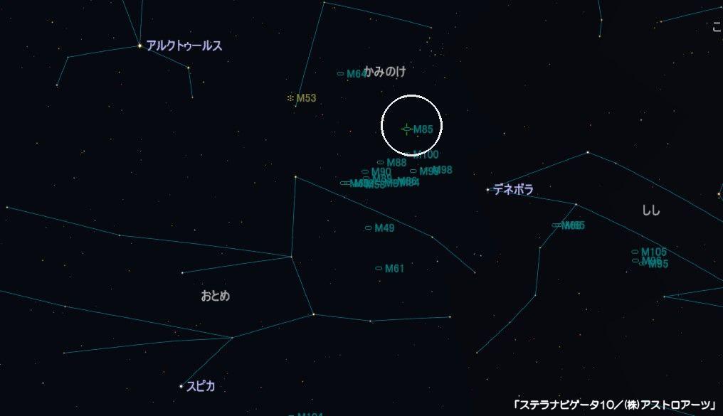 M85の星図