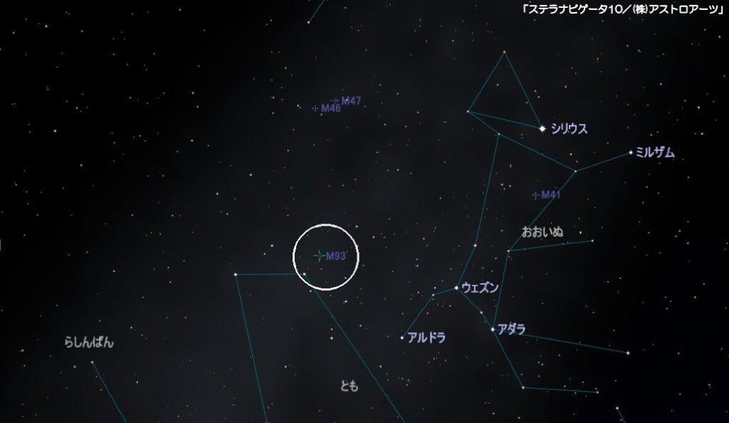 M93の星図