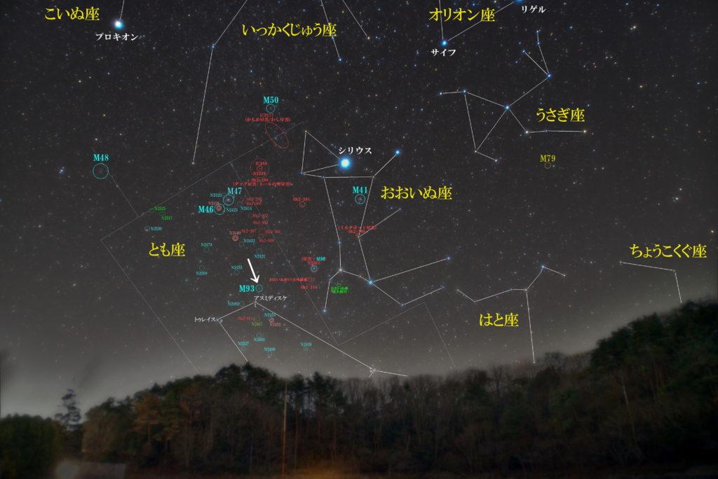 一眼レフとカメラレンズで撮影したM93の位置と艫座(とも座)北側周辺の天体がわかる写真星図を撮りました。