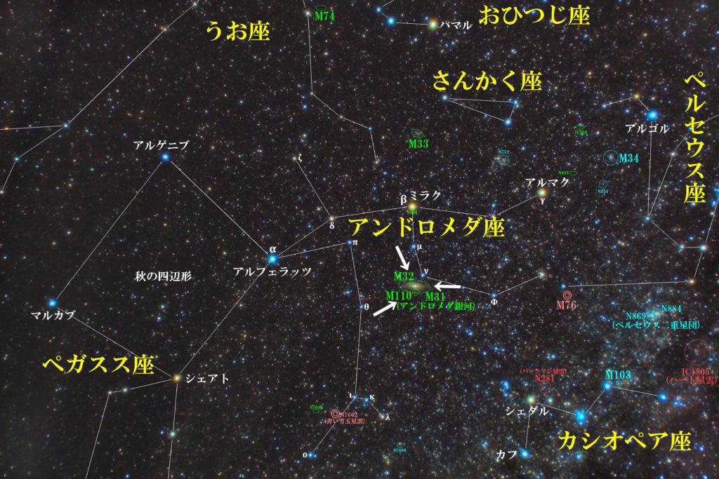 アンドロメダ座のメシエ天体の位置がわかる写真星図です。銀河のM31(アンドロメダ銀河)とM32とM110の3つがあります。