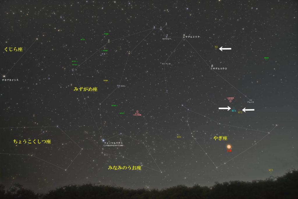 みずがめ座のメシエ天体の位置がわかる写真星図です。球状星団はM2とM72、散開星団はM73で合計3つあります。