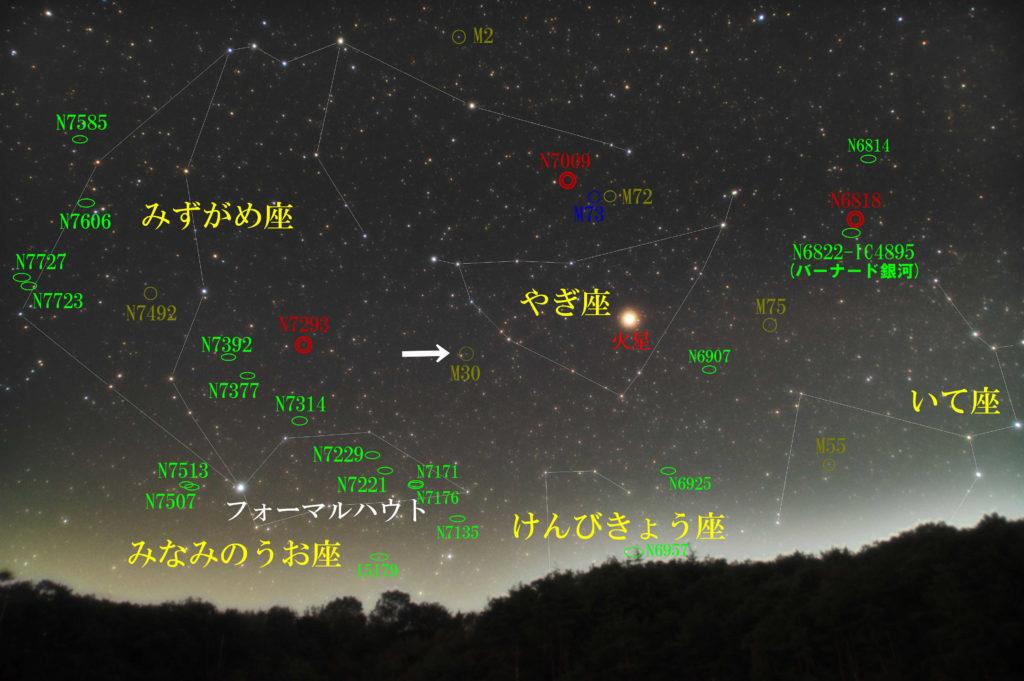 やぎ座のメシエ天体の位置がわかる写真星図です。球状星団のM30が1つあります。