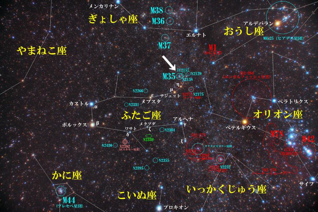 ふたご座のメシエ天体の位置がわかる写真星図です。散開星団のM35が1つあります。
