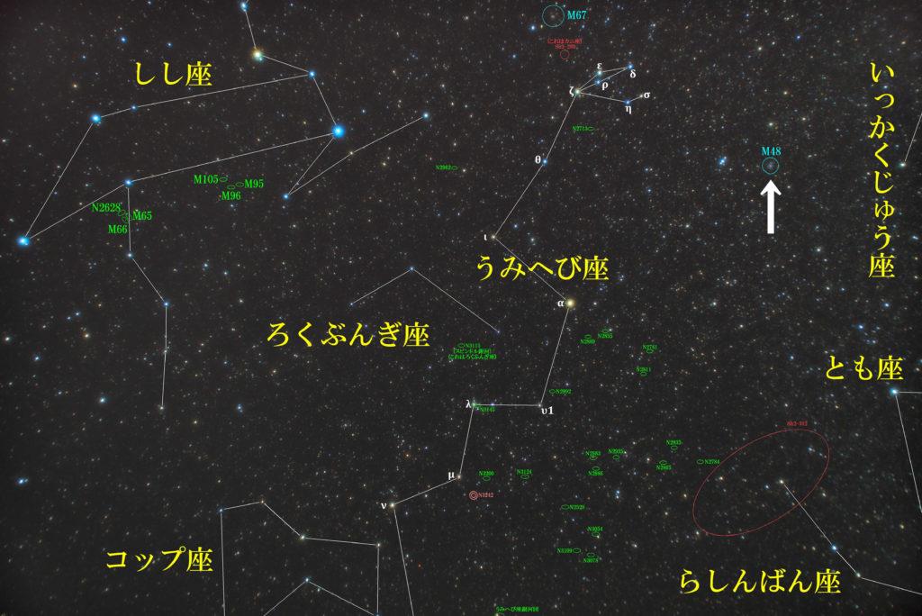 うみへび座頭部のメシエ天体の位置がわかる写真星図です。散開星団のM48があります。