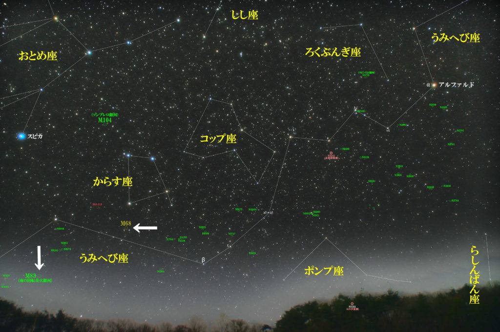うみへび座尾部のメシエ天体の位置がわかる写真星図です。球状星団のM68と銀河のM83(南の回転花火銀河)があります。