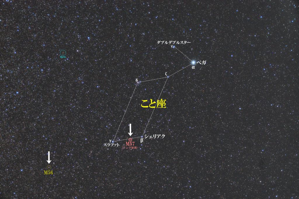 こと座のメシエ天体の位置がわかる写真星図です。惑星状星雲のM1(リング星雲)と球状星団のM56の2つです。