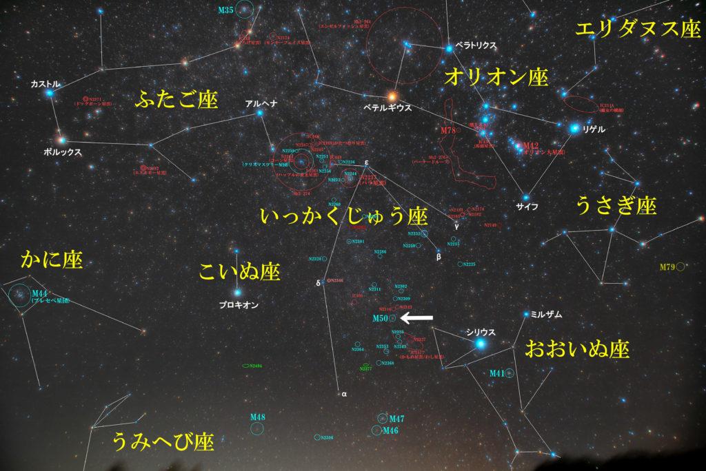 いっかくじゅう座のメシエ天体の位置がわかる写真星図です。散開星団のM50が1つがあります。