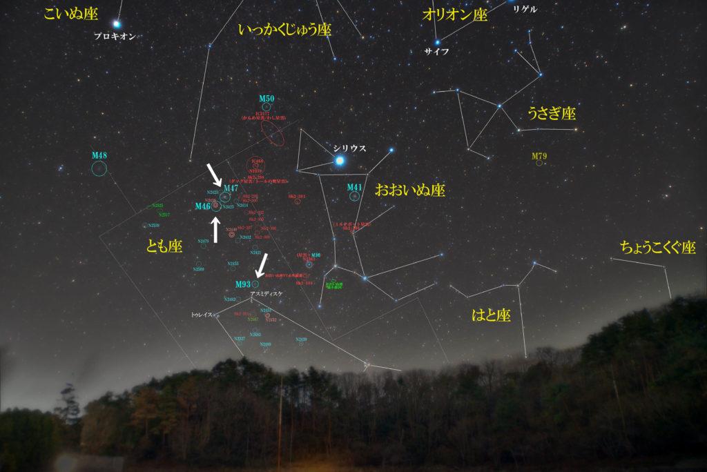 とも座のメシエ天体の位置がわかる写真星図です。散開星団のM46とM47とM93の3つがあります。