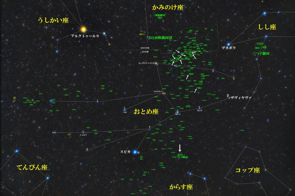 おとめ座のメシエ天体の位置がわかる写真星図です。銀河のM49、M58、M59、M60、M61、M84、M86、M87(おとめ座A電波源)、M90とM104(ソンブレロ銀河)の合計10個あります。