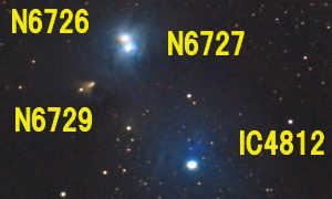 南冠座の反射星雲群(NGC6726+NGC6727+NGC6729+IC4812)