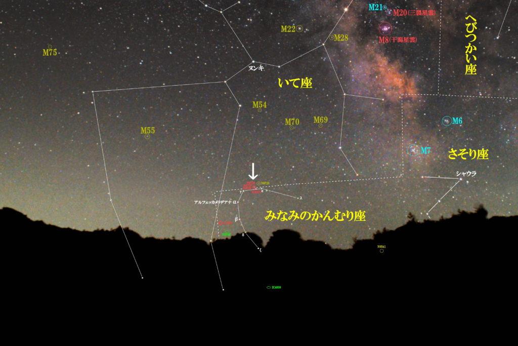 一眼レフとカメラレンズで撮影したみなみのかんむり座の反射星雲群(NGC6726+NGC6727+NGC6729+IC4812)の位置がわかる写真星図です。