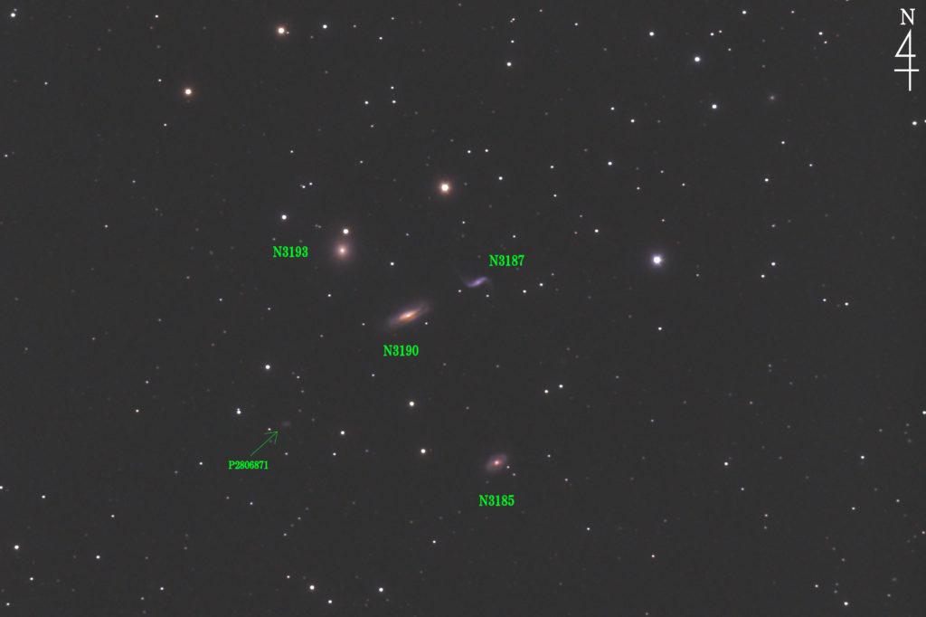2020年04月25日19時47分40秒から口径15.2cmF5の反射望遠鏡LXD-55とPENTAX-KPでISO25600/露出30秒を84枚加算平均コンポジットしたフルサイズ換算約2105mmのヒクソンコンパクト銀河群44(NGC3190+NGC3187+NGC3194+NGC3185)の天体写真です。