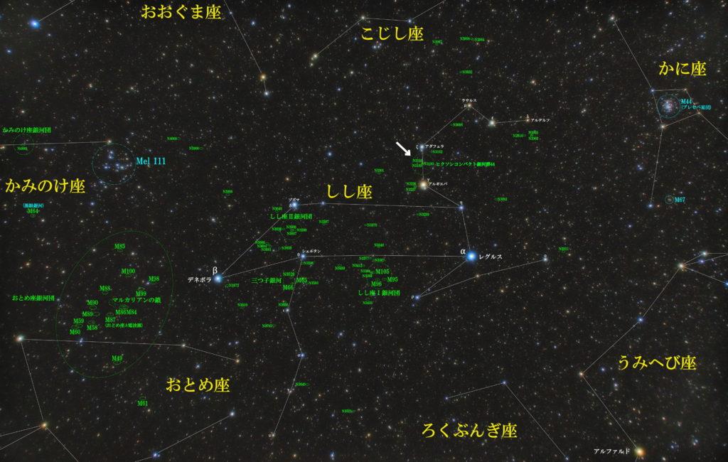 一眼カメラとカメラレンズで撮影した銀河のヒクソンコンパクト銀河群44(NGC3190+NGC3187+NGC3194+NGC3185)の位置と獅子座(しし座)付近の天体がわかる写真星図です。