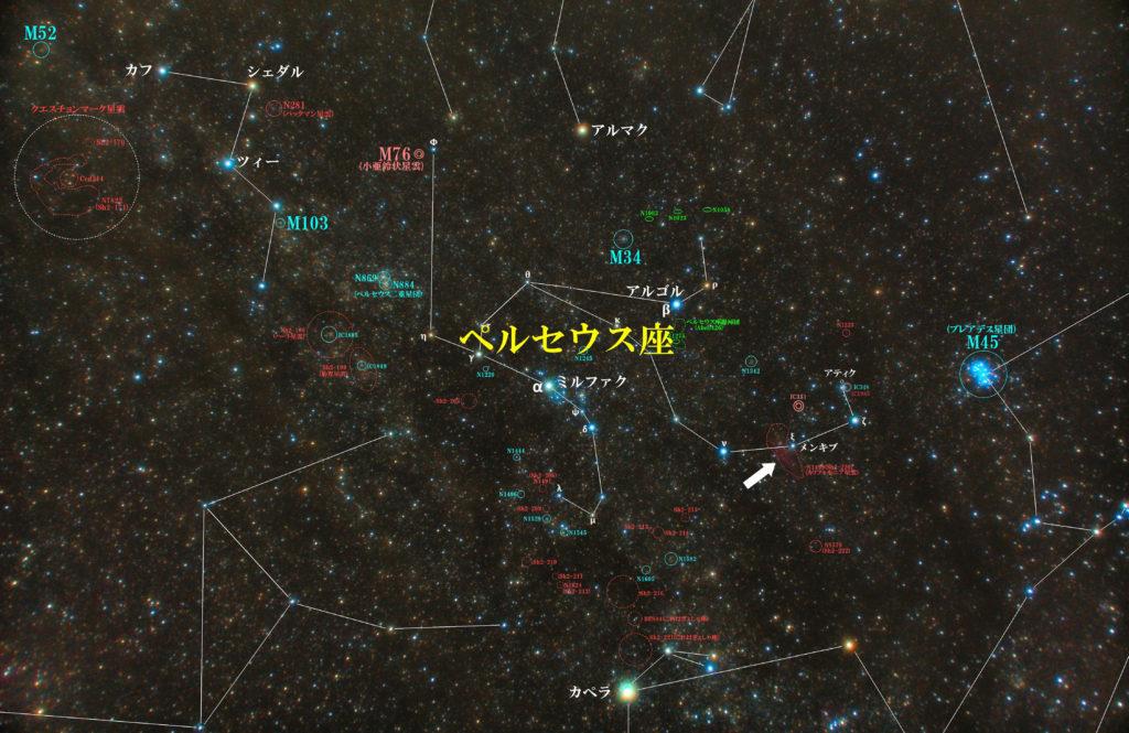一眼レフカメラとズームレンズで撮影したNGC1499(Sh2-220)カリフォルニア星雲の位置とペルセウス座周辺の天体がわかる写真星図です。