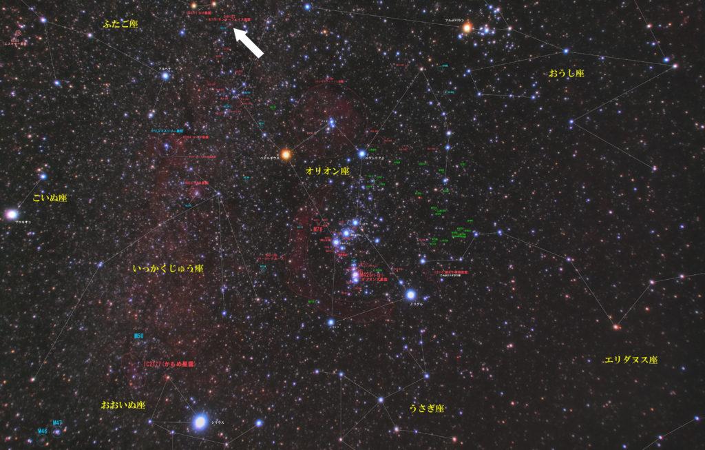 一眼レフカメラとズームレンズで撮影したNGC2174(モンキー星雲)の位置とオリオン座周辺の天体がわかる写真星図です。