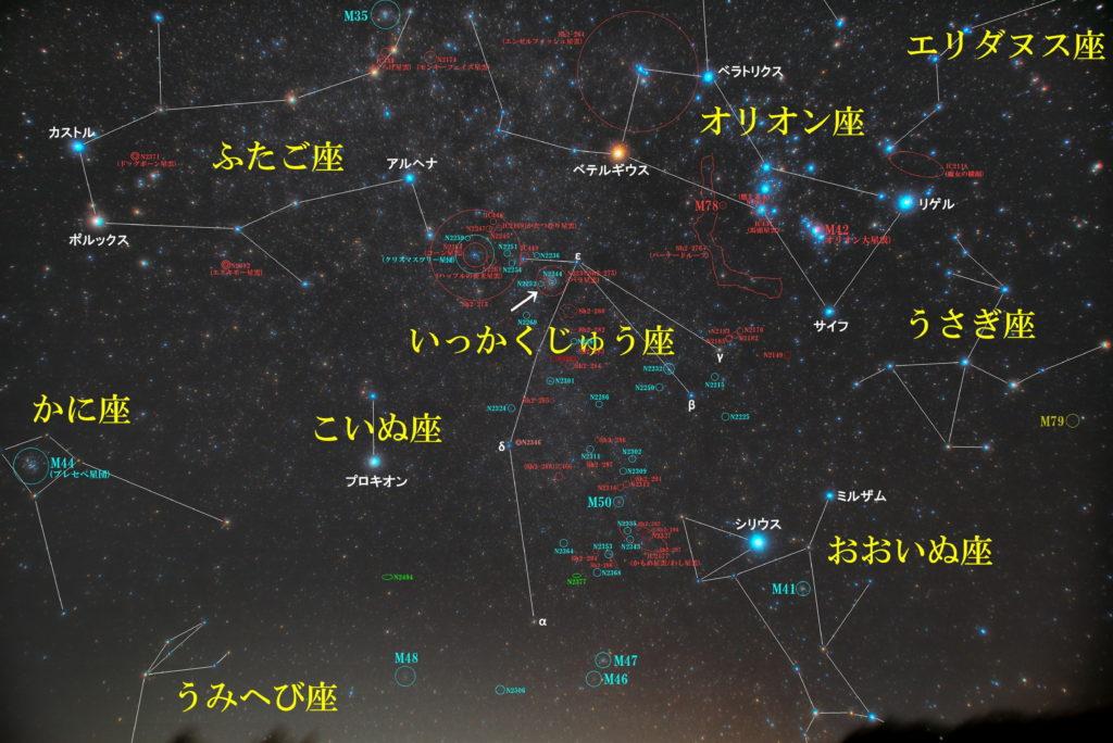 一眼カメラとカメラレンズで撮影したNGC2237(バラ星雲)の位置と一角獣座(いっかくじゅう座)周辺の天体がわかる写真星図を撮りました。