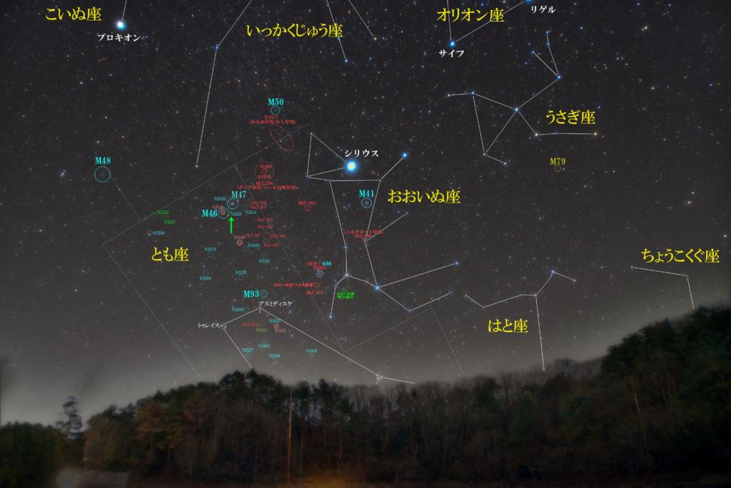 一眼カメラとカメラレンズで撮影したNGC2425の位置と艫座(とも座)付近の天体がわかる写真星図です。