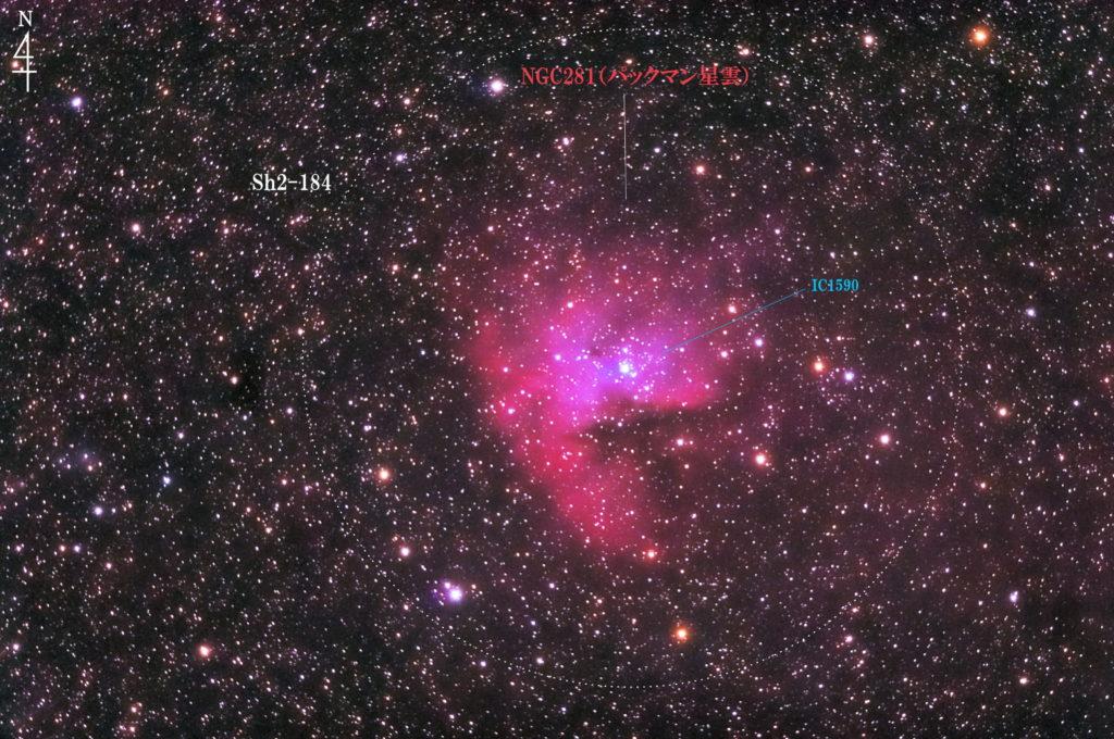 2020年08月17日01日51分37秒からミードの反射望遠鏡LXD55とリコーの一眼レフカメラのPENTAX-KPでISO25600/露出30秒で撮影して136枚を加算平均コンポジットしたフルサイズ換算約1333mmのNGC281(Sh2-184)パックマン星雲の天体写真です。