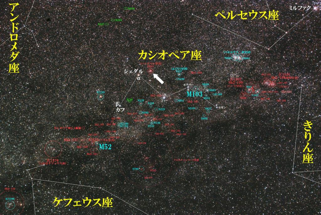 一眼レフとカメラレンズで撮影したカシオペア座のNGC281(Sh2-184)パックマン星雲の位置がわかる写真星図です。
