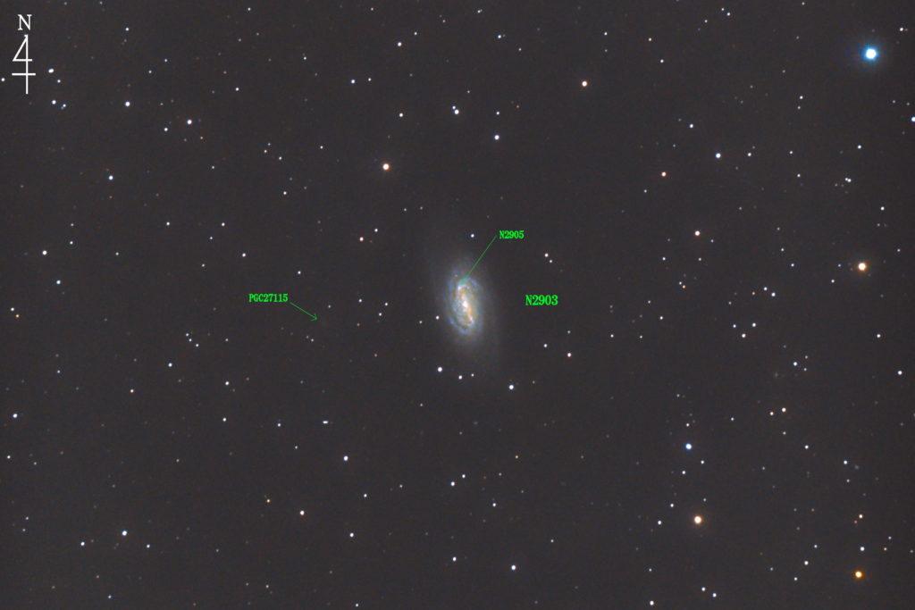 2020年03月20日21時47分31秒から口径15.2cm/F5の反射望遠鏡LXD-55と一眼レフカメラのPENTAX-KPでISO25600/露出30秒を77枚加算平均コンポジットしたフルサイズ換算約1796mmの銀河NGC2903とNGC2905とPGC27115の天体写真です。