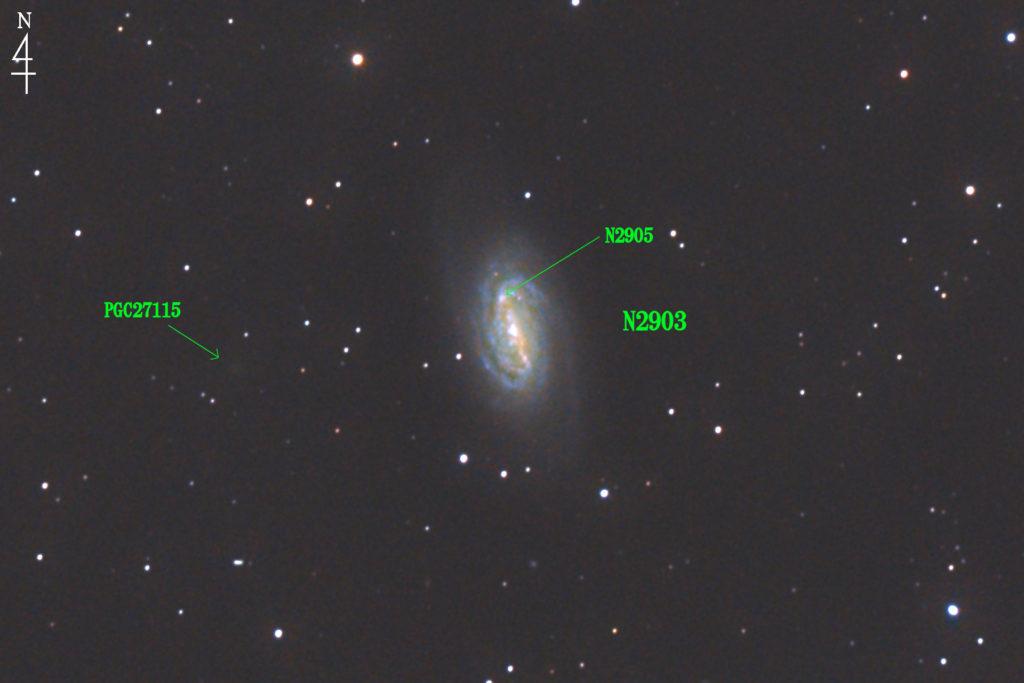 2020年03月20日21時47分31秒から口径15.2cm/F5の反射望遠鏡LXD-55と一眼レフカメラのPENTAX-KPでISO25600/露出30秒を77枚加算平均コンポジットしたフルサイズ換算約3158mmの銀河NGC2903とNGC2905とPGC27115の天体写真です。