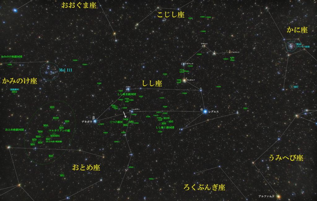 一眼カメラとカメラレンズで撮影したNGC3628(ハンバーガー銀河)の位置と獅子座(しし座)周辺の天体がわかる写真星図を撮りました。