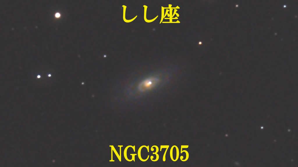 NGC3705