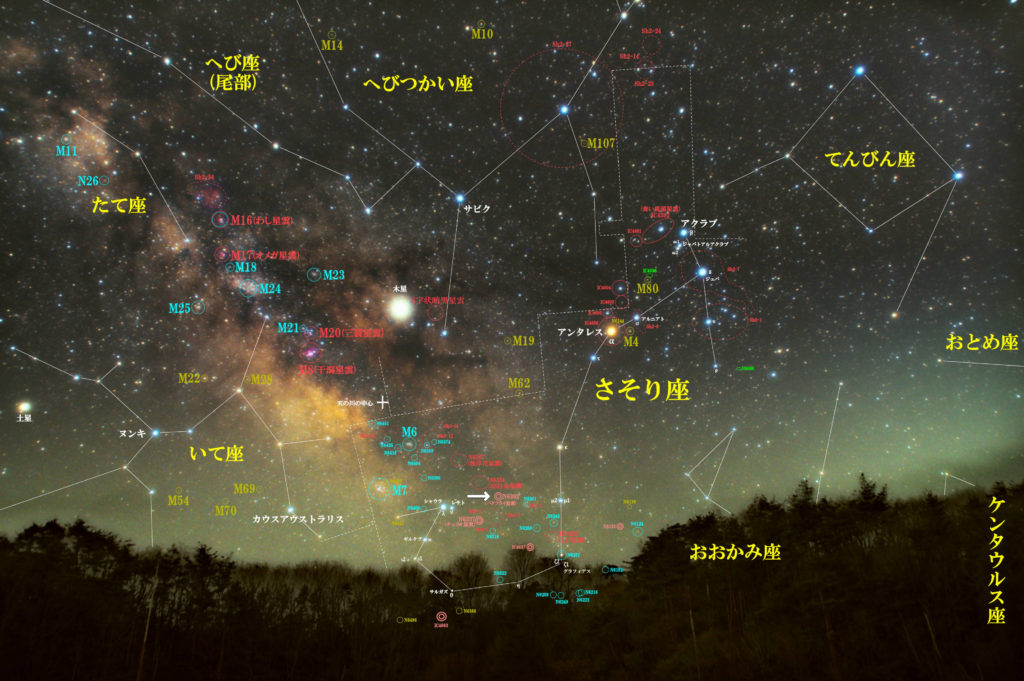 一眼カメラとカメラレンズで撮影したNGC6302(バタフライ星雲)の位置と蠍座(さそり座)付近の天体がわかる写真星図です。
