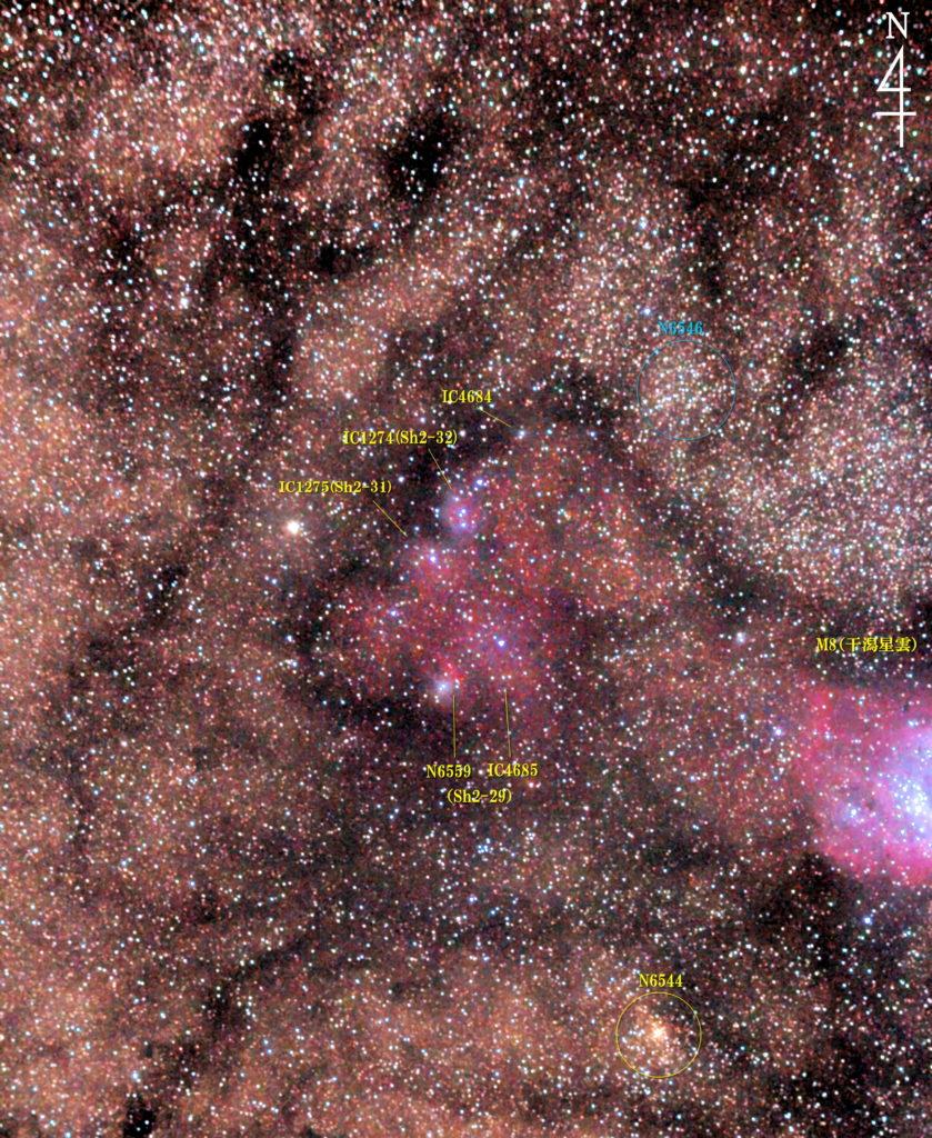 2020年05月30日01時44分10秒からシグマのズームレンズ150-600mm-F5-6.3-DG-OS-HSMとキャノンの一眼レフカメラのEOS KISS X7iでISO12800/露出15秒で撮影して31枚を加算平均コンポジットしたフルサイズ換算約620mmのNGC6559+IC4685(Sh2-29)+IC1274(Sh2-31)+IC1275(Sh2-32)+IC4685+NGC6546+NGC6544の天体写真です。