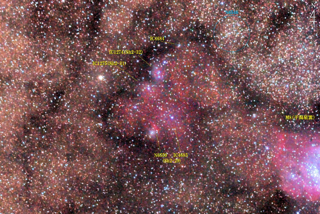 2020年05月30日01時44分10秒からシグマのズームレンズ150-600mm-F5-6.3-DG-OS-HSMとキャノンの一眼レフカメラのEOS KISS X7iでISO12800/露出15秒で撮影して31枚を加算平均コンポジットしたフルサイズ換算約758mmのNGC6559+IC4685(Sh2-29)+IC1274(Sh2-31)+IC1275(Sh2-32)+IC4685+NGC6546の天体写真です。