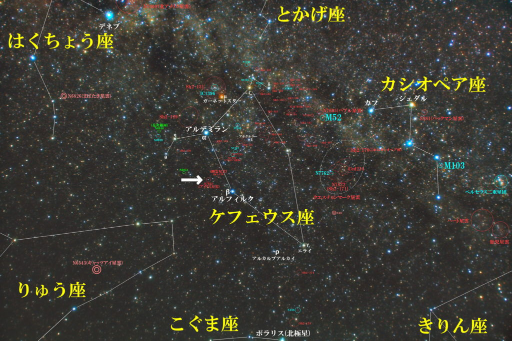 一眼レフカメラとズームレンズで撮影したNGC7023(アイリス星雲)の位置とケフェウス座周辺の天体がわかる写真星図です。