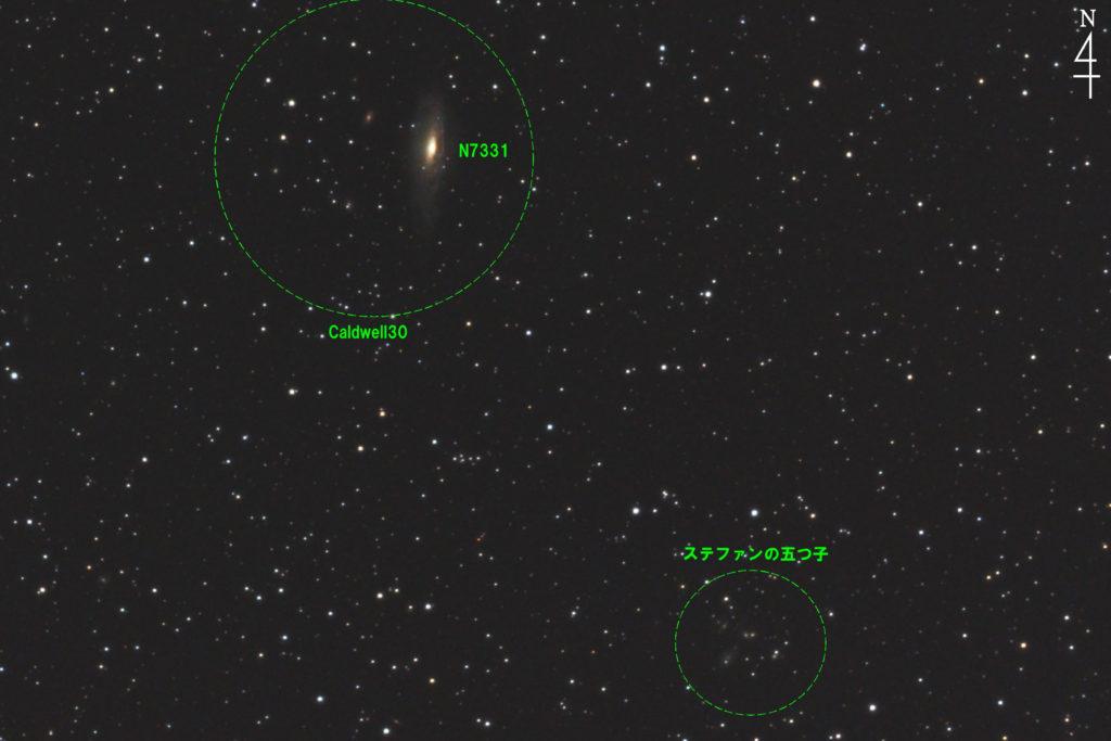 2017年09月25日23時19分16秒から口径15.2cmF5の反射望遠鏡LXD-55と一眼レフカメラのPENTAX-KPでISO25600/露出20秒で撮影して28枚を加算平均コンポジットしたフルサイズ換算約2095mmのNGC7331(Caldwell30)とステファンの五つ子銀河の天体写真です。