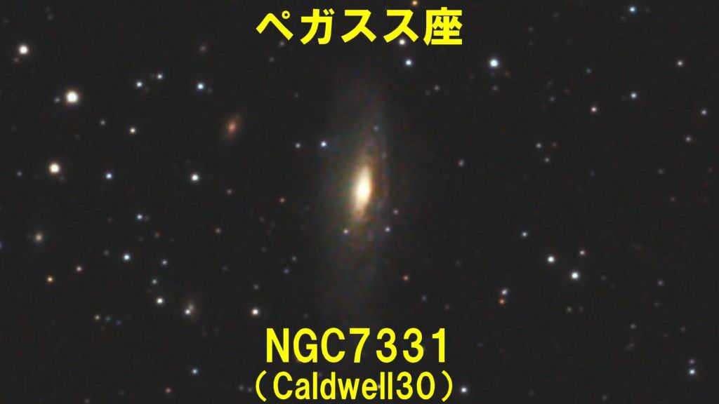 NGC7331(Caldwell30)