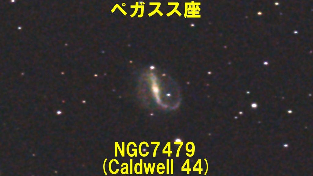 NGC7479(Caldwell44)