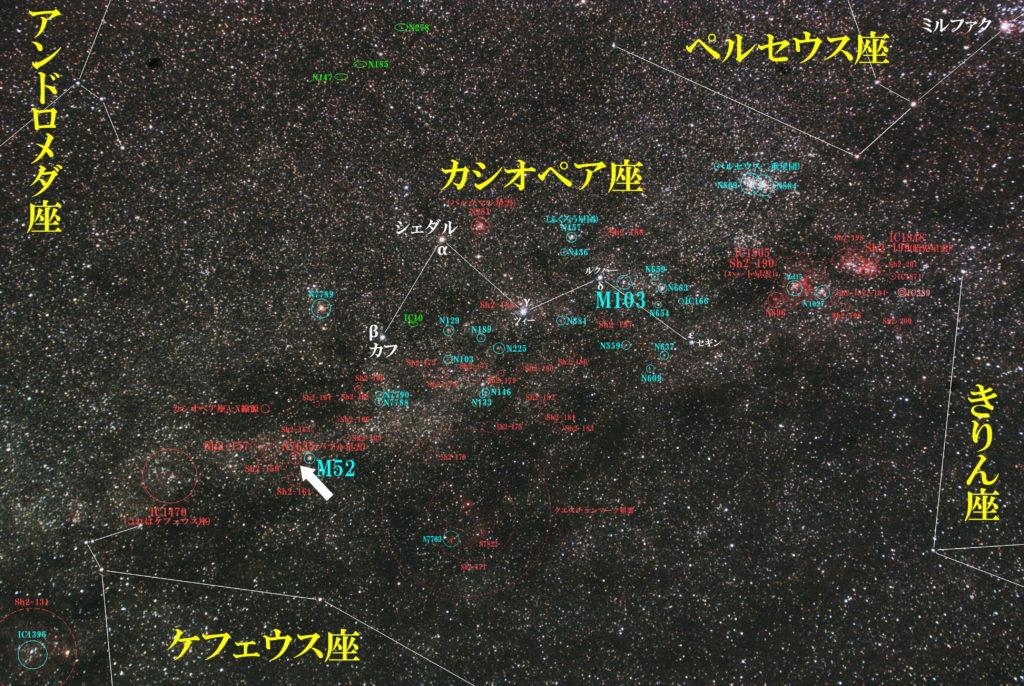 一眼レフカメラとズームレンズで撮影したNGC7635(バブル星雲)の位置とカシオペア座周辺の天体が分かる写真星図です。