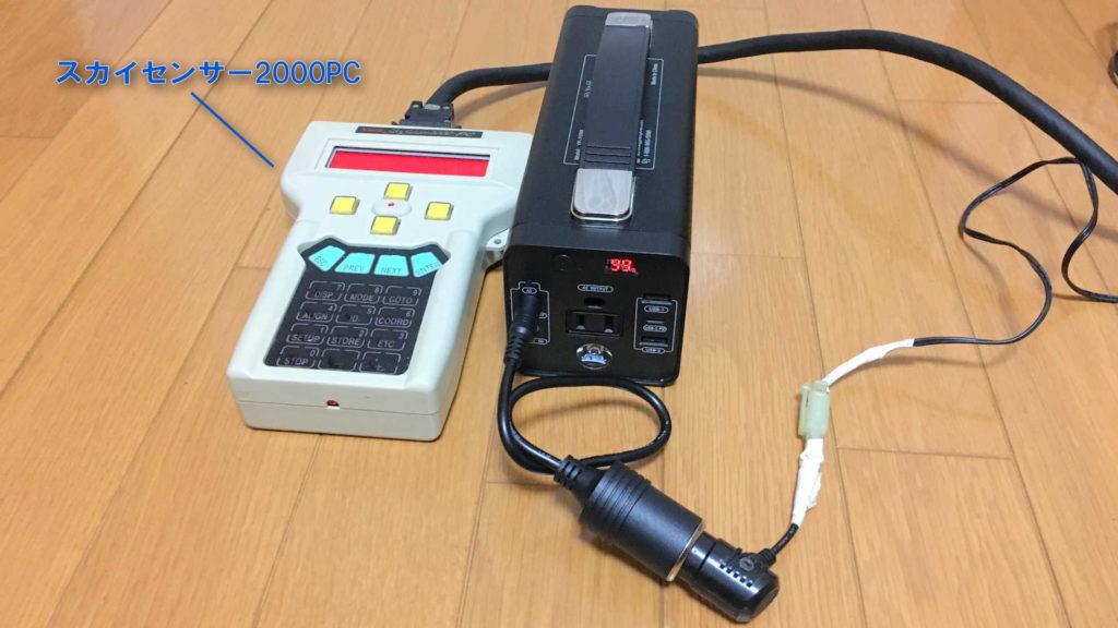 NEXPOW YP150にビクセンスカイセンサー2000PCを接続して給電してみました。