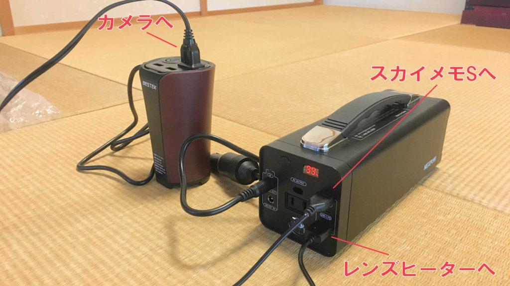 NEXPOW YP150にDC出力でカーインバーターを接続した状態です。本体のUSBも使えます。