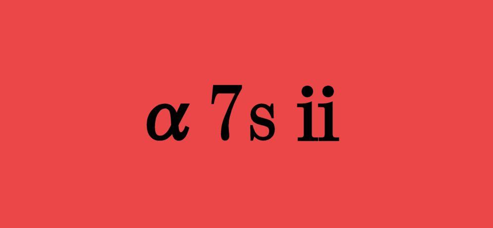 黒文字で書かれた「α7s2」