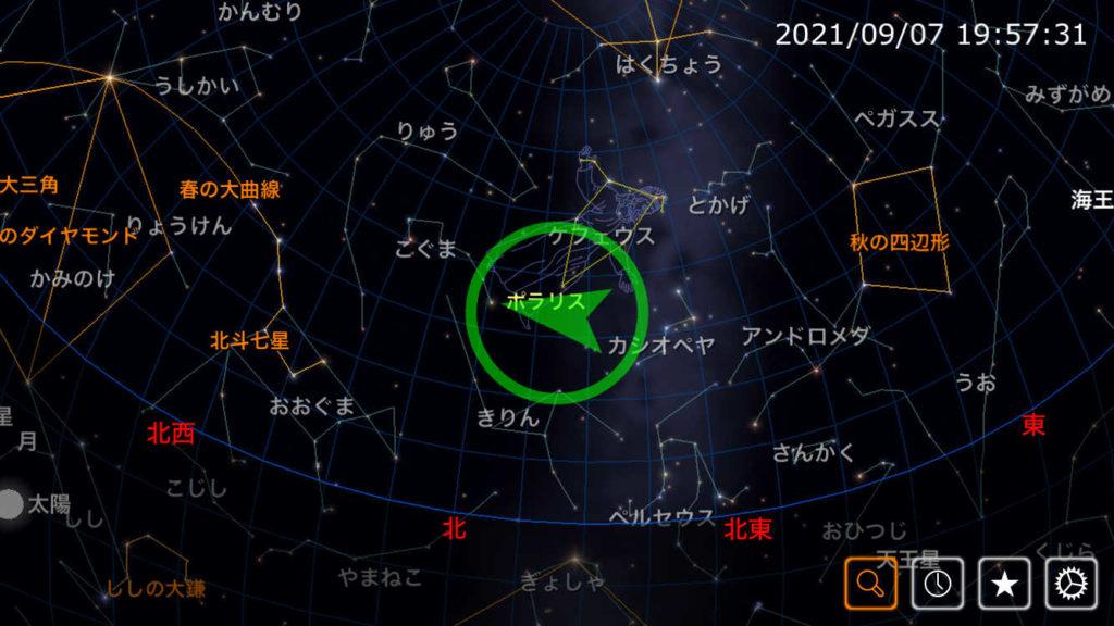 iステラで北極星(ポラリス)の位置を探している検索画面のキャプチャー画像です。