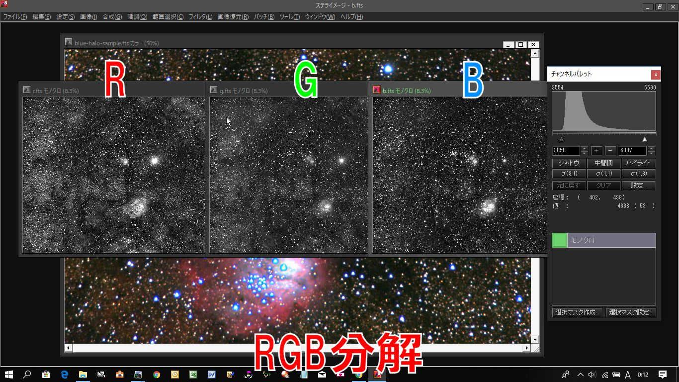 元画像をRGB3色分解しました。