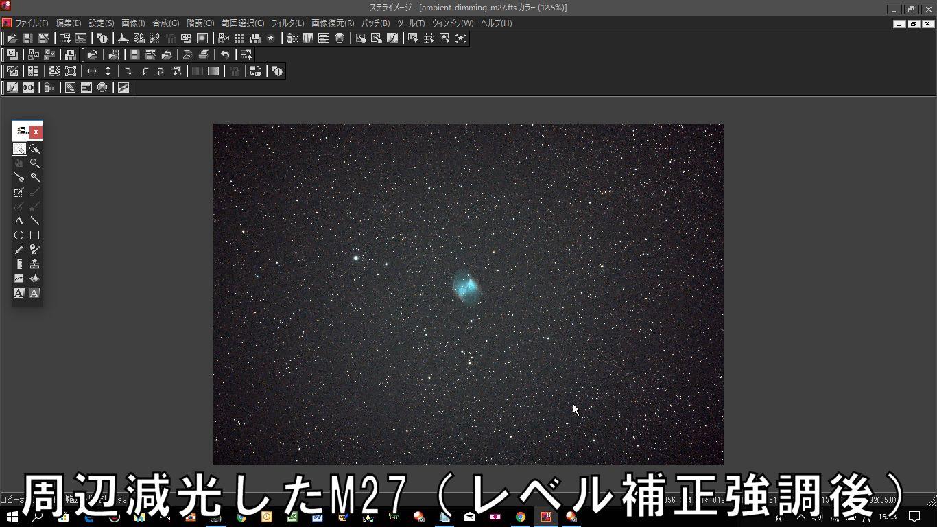 周辺減光しているM27をレベル補正で強調した画像(ステライメージ8のキャプチャー)
