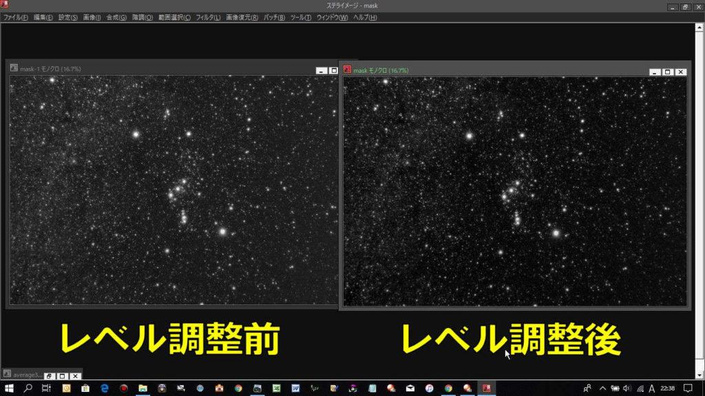 モノクロ画像のレベル調整前と調整後の比較画像です。