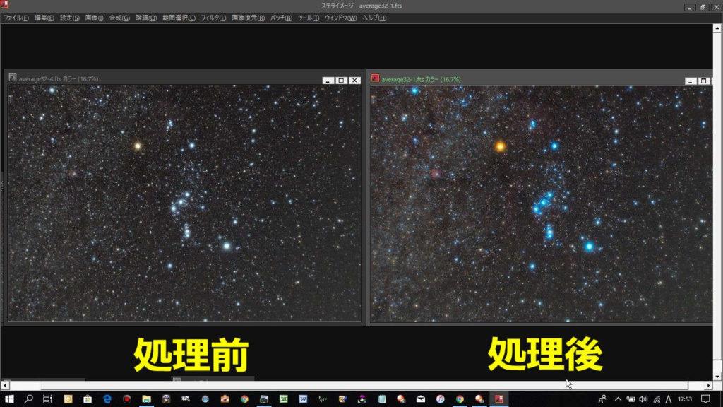 ガウスぼかしマスクを使用した画像処理の前と後の比較画像です。