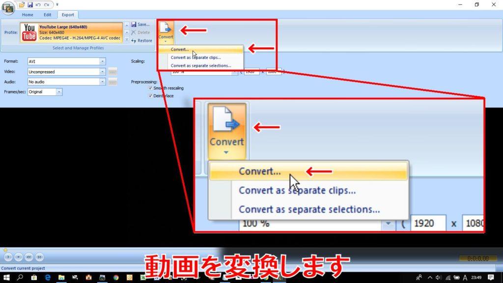 FreeVideoConverterの「convert」をクリックして動画を変換します。